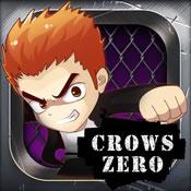 热血高校Crows