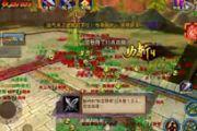六龙争霸3Dios版震撼上线 万人国战等你战