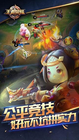 王者荣耀1.34.1.11官方下载更新最新版图4: