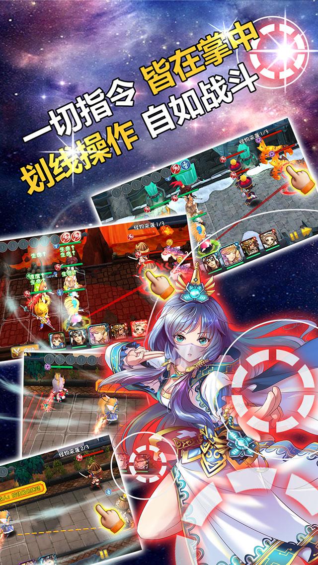 幻想英雄传说手游变态版BT安卓版下载图2: