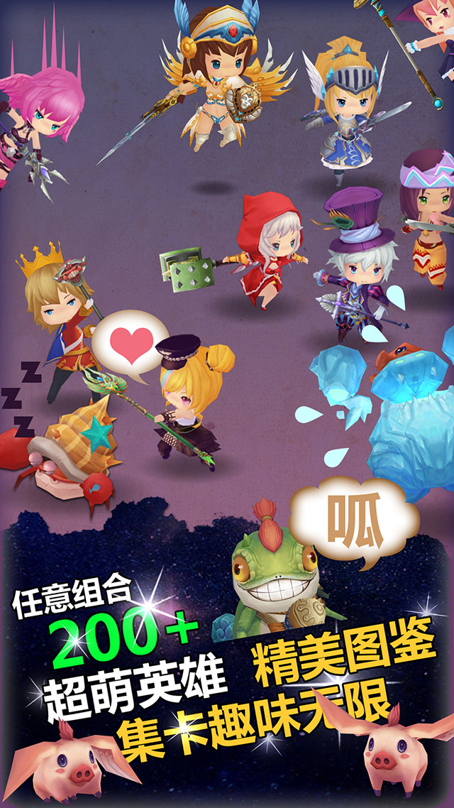 幻想英雄传说手游变态版BT安卓版下载图5: