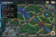 超神战记公会战全面解析 全新公会战玩法攻略[多图]