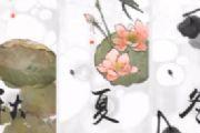 水墨卷轴《偏执的蝌蚪》玩法视频展示