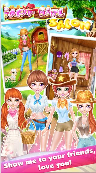 农场女孩沙龙图2: