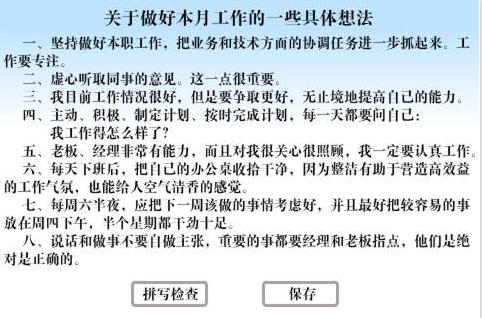 北京浮生记图5:
