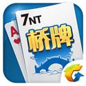 天天桥牌 v1.0.1.2