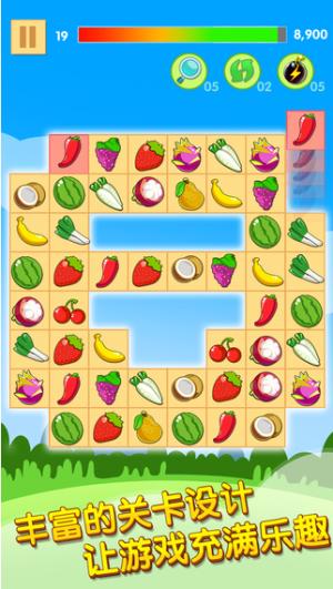 水果连连看经典版图5