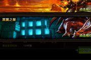 3D魔兽RPG手游 《小小魔兽》战场杀戮启程[多图]