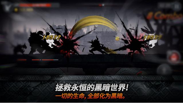 黑暗之剑图2: