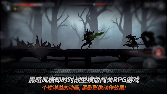 黑暗之剑图1: