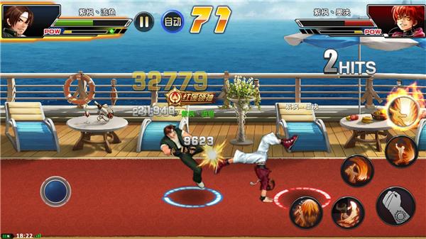 经典游戏再续 《拳皇97ol》海量PVP玩法速览[多图]图片1