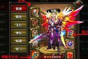 职业傲剑 《霸道天下》首区某玩家的战斗力[多图]