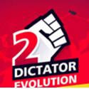 独裁者2:进化