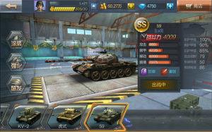 坦克射击图2