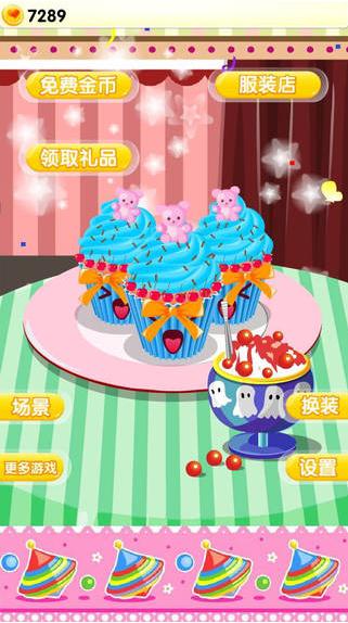 女生纸杯蛋糕图4: