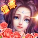 梦��仙游官网手机正版游戏 v1.0.9