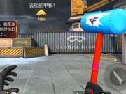 CF手游体验服最新武器 近战武器之充气大锤