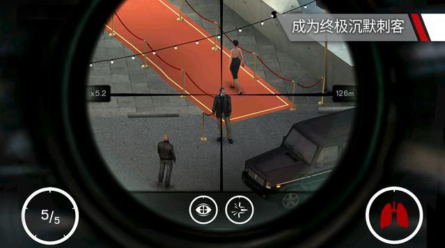 杀手:狙击手图1: