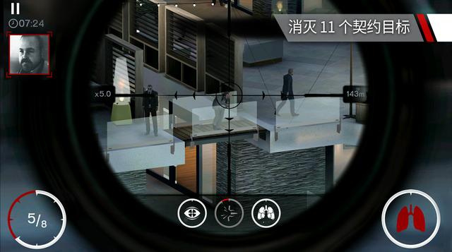 杀手:狙击手图3: