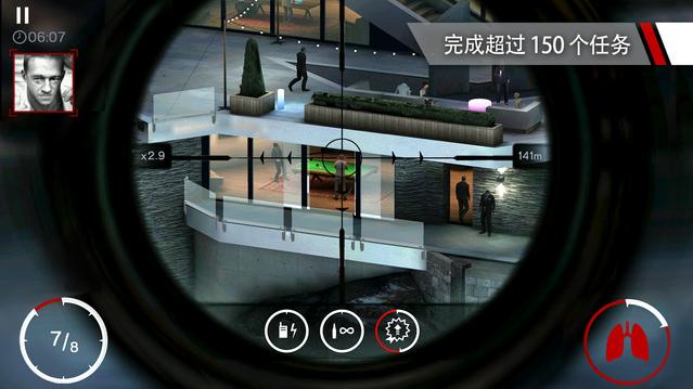 杀手:狙击手图2:
