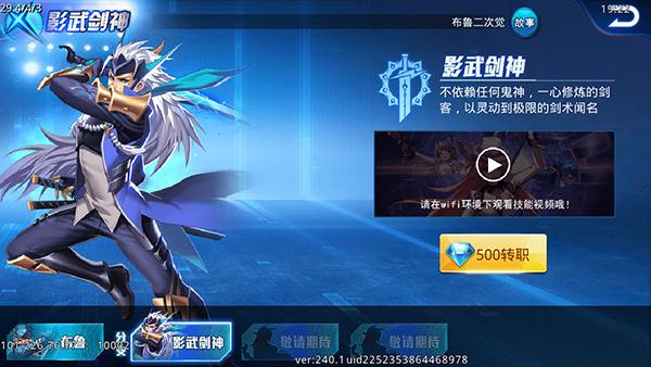 天天炫斗腾讯手游指定官网下载图4: