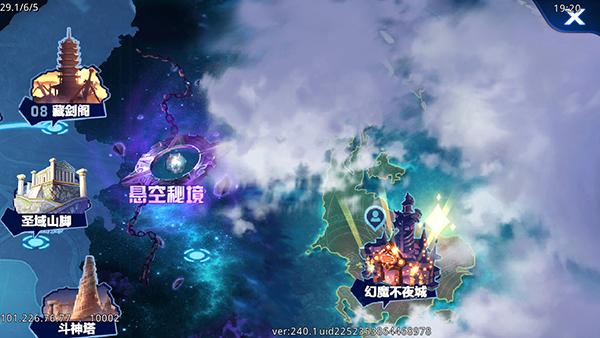 天天炫斗腾讯手游指定官网下载图2: