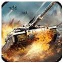 战地坦克2
