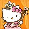 Hello Kitty公主与女王
