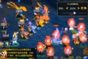 《神武2》手游第八届神武之战预告视频