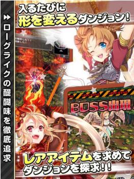 东京迷宫RPG图2: