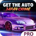 东京盗猎车手