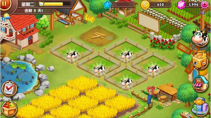 我爱农场图4: