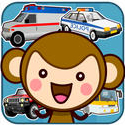 皮皮猴认交通工具