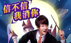 16年6月第2周iOS排行榜 糖果消消樂改名