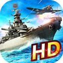 战舰传奇HD