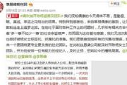 李易峰粉丝手撕李易峰现经纪人杨迦茵及团队[图]