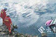 陕西1名游客驾驶电动观光车坠入洱海不幸遇难[图]