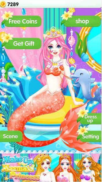 美人鱼公主化妆图3:
