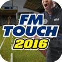 足球经理触摸版2016
