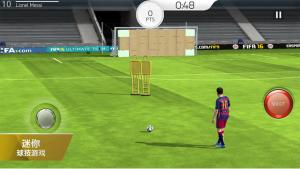 FIFA 16:终极队伍图4