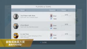 FIFA 16:终极队伍图5