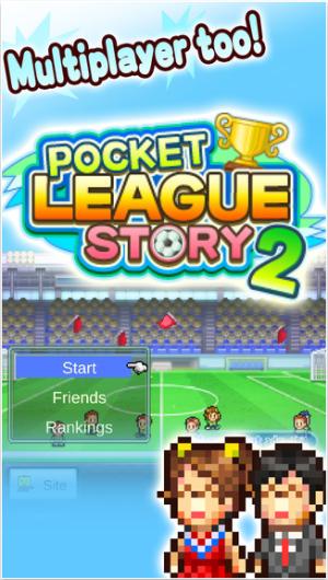 冠军足球物语2修改版图5