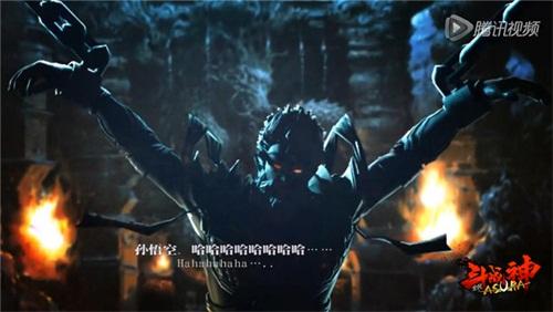 《全民斗战神》首部剧情视频 今日发布[多图]图片2