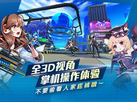 元气战姬学院手游官网最新版下载图1: