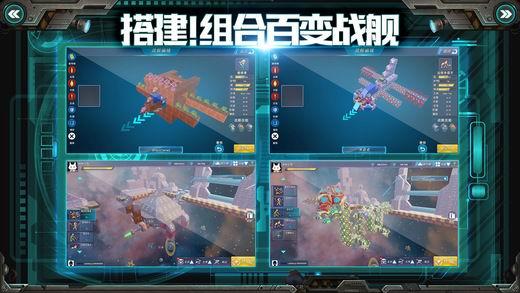 我的战舰图3: