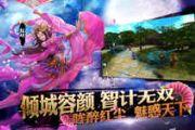 新主城猜想《啪啪三国》3.8版本将美化城池[多图]