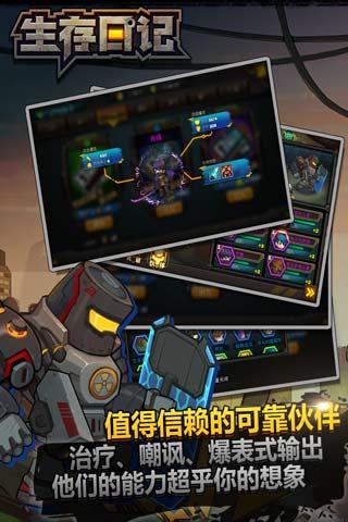 极光游戏生存日记官方正版下载正式服