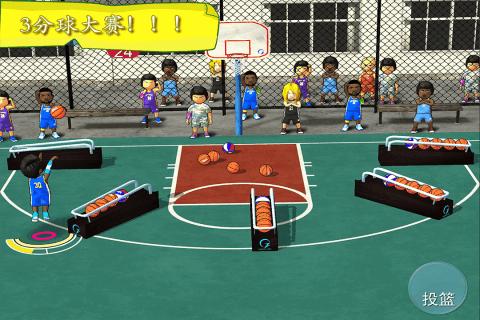 口袋篮球联盟图4: