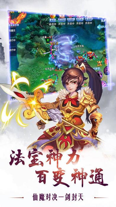 幻仙情缘图4: