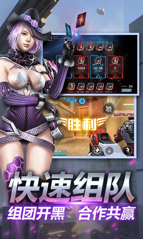 英雄枪战手游官网安卓正式版下载图5: